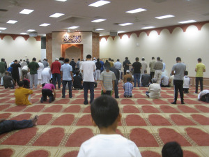 Islamic_Center_Fremont