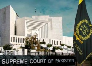 supreme-court-of-pakistan5