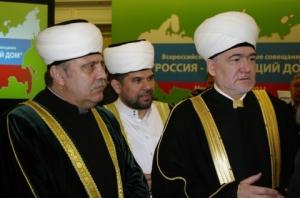 Gaynutdin_islam