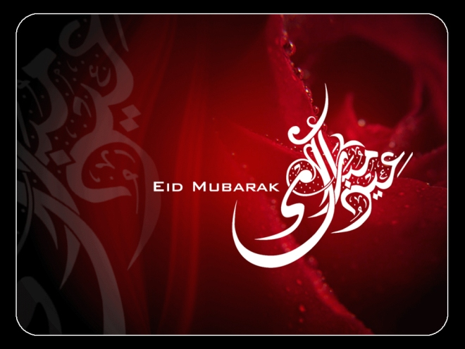 Eid_ul_Fitr_Greetings_Happy_Eid_Mubarak_HD_Desktop_Wallpapers_Greeting_Cards_Pictures_Facebook_fb_Timeline_Covers_Backgrounds-12