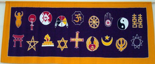 interfaith_banner-1200x500
