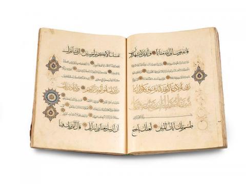 thumrns-quran-museum102516a-768x576_1_1
