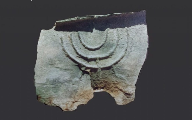 Seven-branched-Menorah-on-top-of-a-copper-vessel-fragment-1024x640