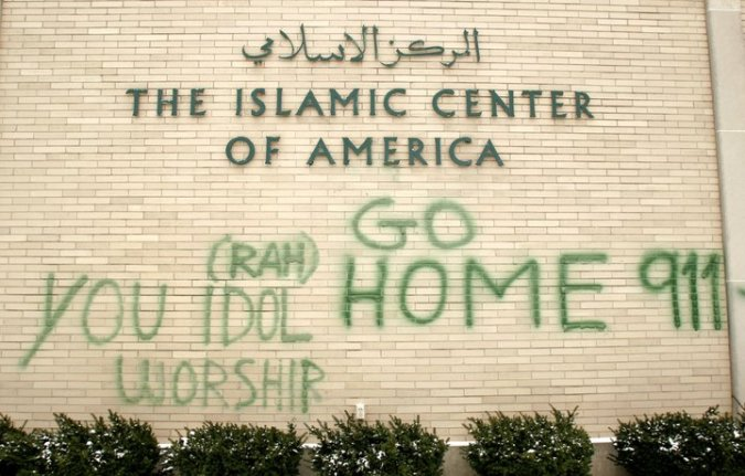 Detroit Area Mosques Vandalized