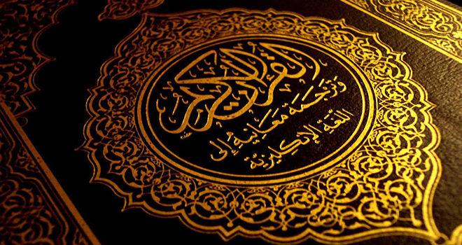 Quran-660x350